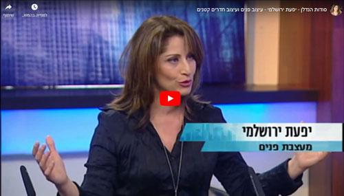 """יפעת ירושלמי מתארחת בתוכנית סודות נדל""""ן"""